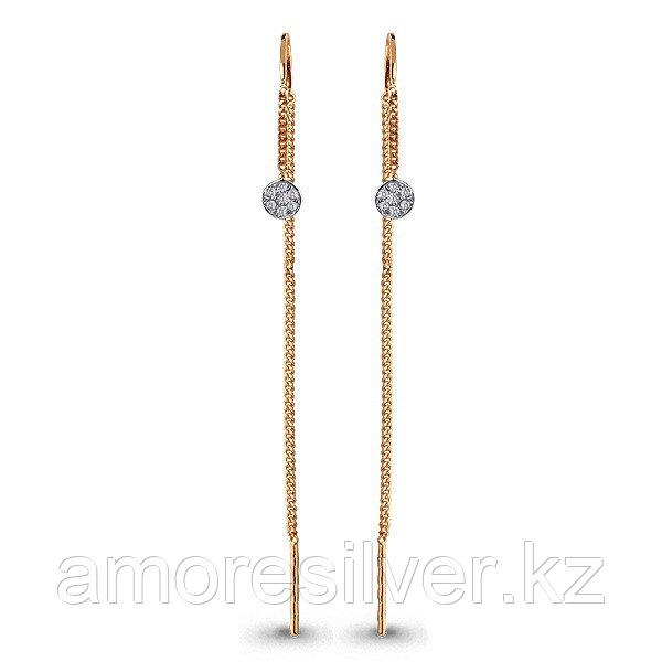 Серьги Аквамарин серебро с позолотой, фианит 45491А.6