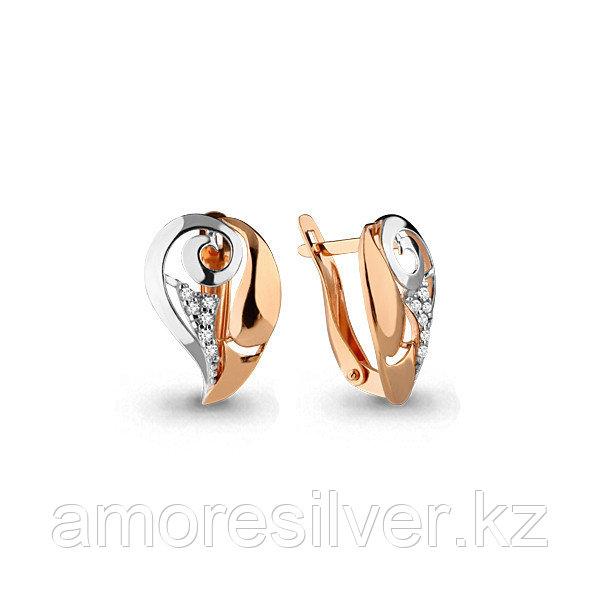 Серьги Аквамарин серебро с позолотой, фианит, геометрия 45763А.6