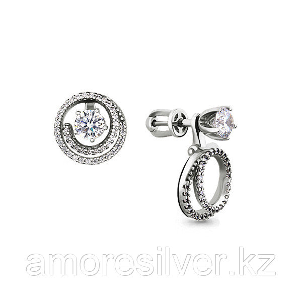Серьги Аквамарин серебро с родием, фианит 46019А.5