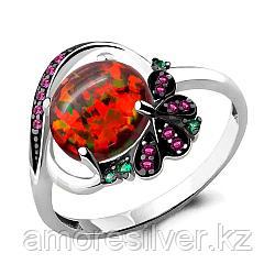 Кольцо Аквамарин серебро с родием, корунд изумруд опал, флора 6599987ВГ.5