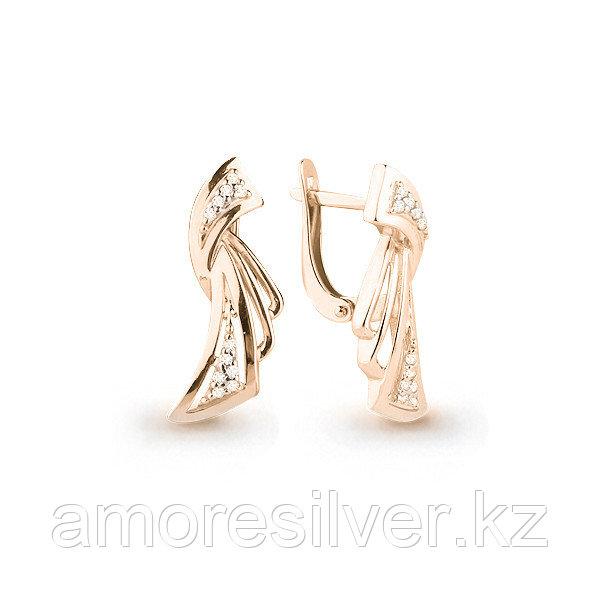 Серьги Аквамарин серебро с позолотой, фианит, геометрия 45626А.6