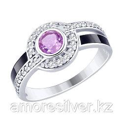 """Кольцо SOKOLOV серебро с родием, эмаль аметист фианит , """"halo"""" 92011497 размеры - 18 19"""