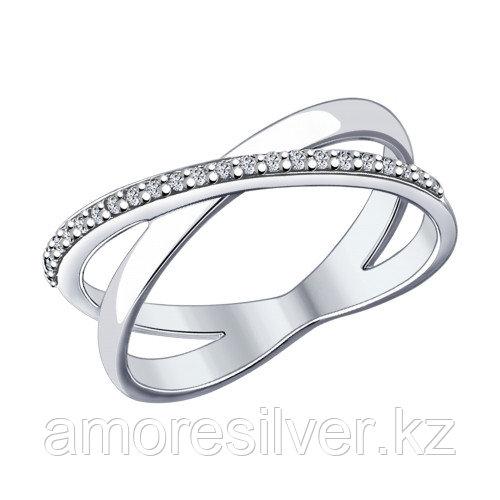 Кольцо SOKOLOV серебро с родием, фианит , геометрия 94012051 размеры - 15,5 16 16,5 17 17,5 18 18,5 19 19,5