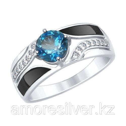 """Кольцо SOKOLOV серебро с родием, топаз эмаль фианит , """"halo"""" 92011494 размеры - 17,5 19,5"""