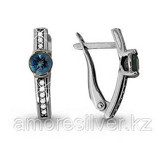 """Серьги Aquamarine серебро с родием, топаз лондон фианит, """"halo"""" 4412508А.5"""