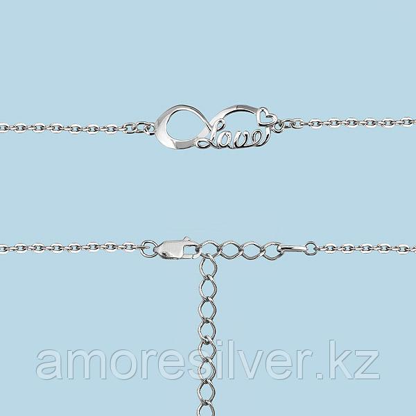 Браслет Aquamarine серебро с родием, без вставок, бесконечность 74142.5