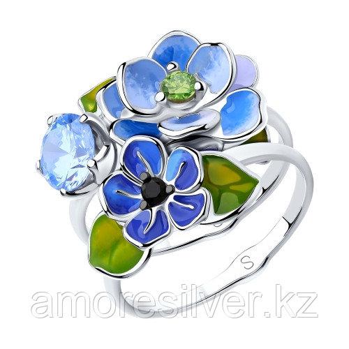 Кольцо SOKOLOV серебро с родием, эмаль фианит , флора 94012953 размеры - 18 18,5