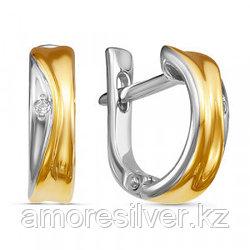 """Серьги Teosa , бриллиант, """"каратник"""" 2000-0284"""