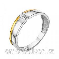"Кольцо Teosa , бриллиант, ""каратник"" 1000-0283"