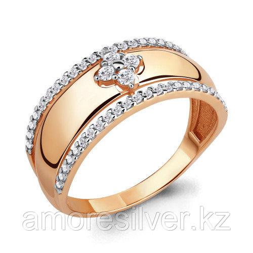Кольцо Aquamarine серебро с позолотой, фианит 68263А.6
