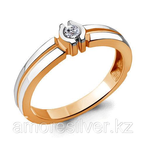 Кольцо Aquamarine серебро с позолотой, фианит 68534А.6