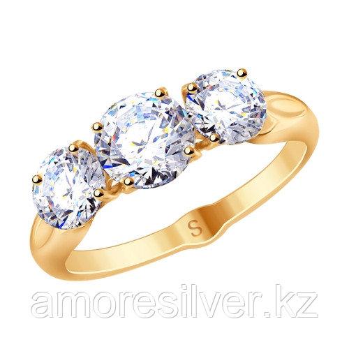 Кольцо SOKOLOV серебро с позолотой, фианит , дорожка 93010784 размеры - 16 16,5 17 17,5 18 18,5 19 20 20,5 21