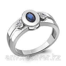"""Кольцо Aquamarine серебро с родием, сапфир фианит, """"halo"""" 69157АБ.5"""