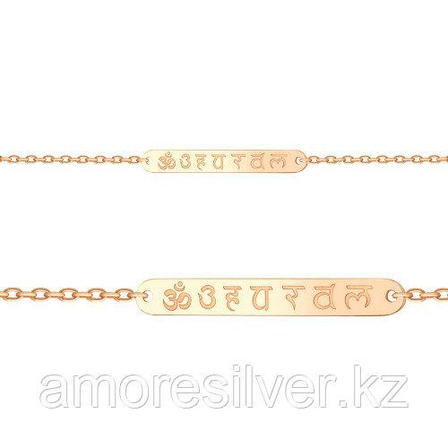 Браслет Aquamarine серебро с позолотой, без вставок, фантазийная 74418.6