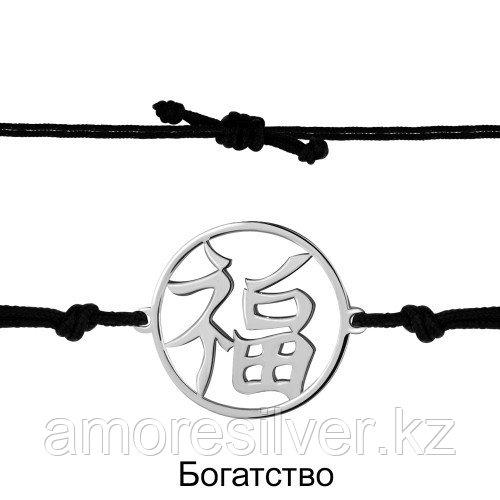 Браслет Aquamarine серебро с родием, без вставок 74396.5