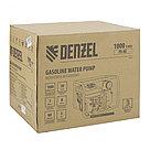 """Мотопомпа бензиновая для чистой воды PX-80, 7 л.с, 3"""", 1000 л/мин, глубина 8 м, напор 30 м Denzel, фото 8"""