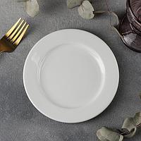 Тарелка пирожковая Wilmax Stella Pro, d=15 см, цвет белый