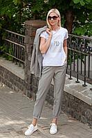 Женские осенние бежевые деловые брюки Achosa 1540 бежевый 44р.