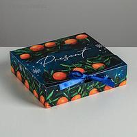 Складная коробка подарочная «Сказки», 20 × 18 × 5 см