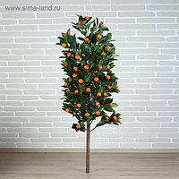 """Дерево искусственное """"Мандариновое"""" 150 см"""
