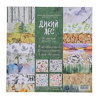 Набор бумаги для скрапбукинга «Дикий лес», 18 листов, 20 × 20 см