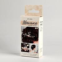 Свадебная шпилька «Чайная роза», набор для создания, 50 × 100 × 25 см