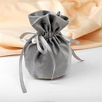"""Мешочек подарочный с бусиной """"Бархат"""" 13*15см, цвет серый"""