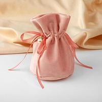 """Мешочек подарочный с бусиной """"Бархат"""" 13*15см, цвет розовый"""