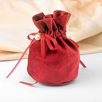 """Мешочек подарочный с бусиной """"Бархат"""" 13*15см, цвет бордовый"""