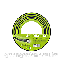 Садовый шланг четырёхслойный QUATTRO 10-075 3/4(19мм) 25м   CELLFAST(Польша)