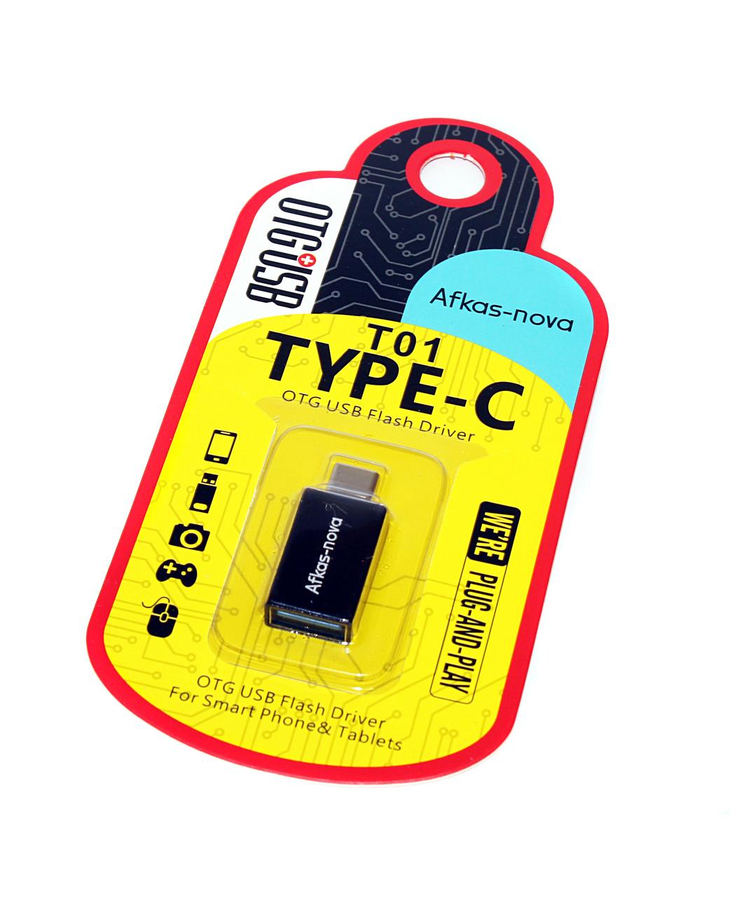 Переходник USB Type-C (Male) - USB 3.0 (Female)