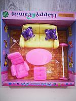 Игрушечная мебели для куклы Барби