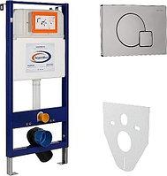 Система инсталляции для унитаза Aquanika Basic 10.702.450.02.10 клавиша (хром), крепеж, шумоизоляция