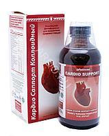 Кардио Саппорт, комплексная реабилитация после инфаркта , коллоидный сироп, 237 мл
