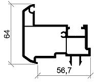 Штульп 64 мм 3-1116