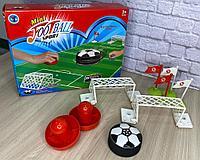 Настольная игра Аэрофутбол с воротами на двоих 789-11В