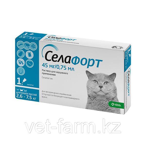 Селафорт для кошек 2,6-7,5кг