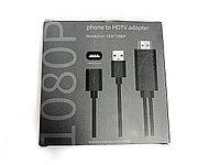 Кабель HDTV универсальный (Lightning, Micro USB, USB-C), для смартфона, планшета