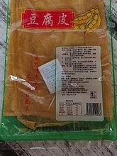 Сухие листья тофу