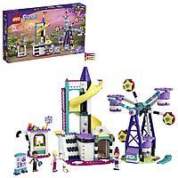 Lego 41689 Подружки Волшебное колесо обозрения и горка
