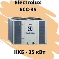 ККБ Electrolux ECC-35 35 кВт N =17,3