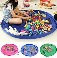 ПОРТАТИВНЫЙ КОВРИК - СУМКА для игрушек и LEGO