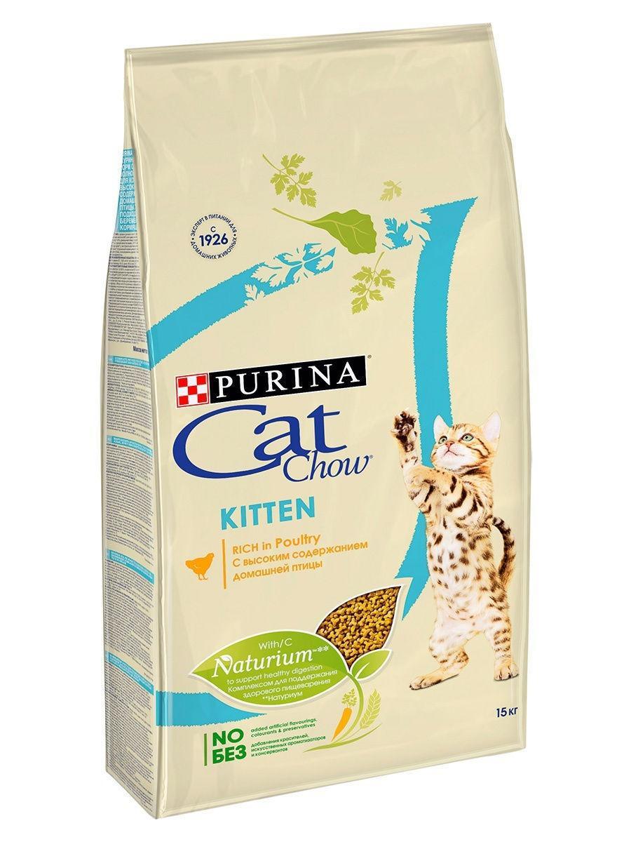 Сухой корм Cat Chow Kitten для котят с курицей