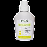 Ополаскиватель для полости рта «Комплексная защита» Levrana на розлив