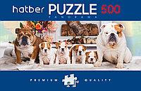 Puzzle 500 Hatber 66,5*23cm Собачки