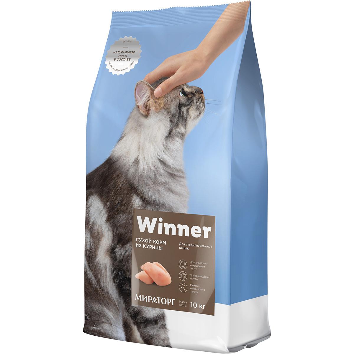 Winner Сухой корм для стерилизованных кошек, курица