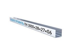 Профиль направляющий металлический Кнауф (ПН) 27/28 (0,6 мм)