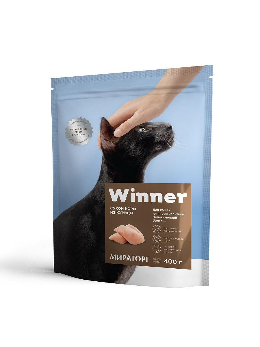 Winner Сухой корм для кошек, Уринари
