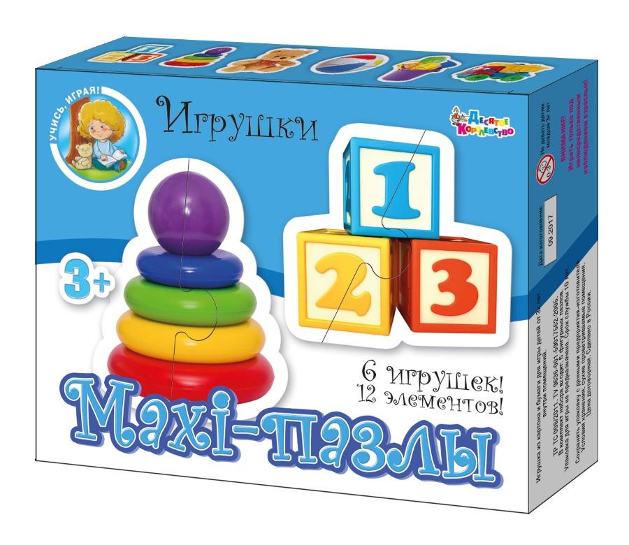 Макси-пазлы «Игрушки», 12 элементов