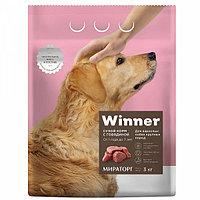 Winner Сухой корм для собак крупных пород, говядина, 3 кг